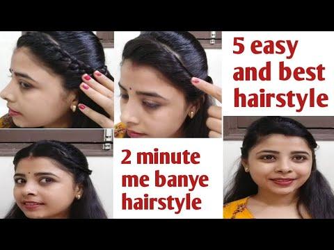 5 easy and simple hairstyle || office or college jane vali ledies ke liye best - YouTube