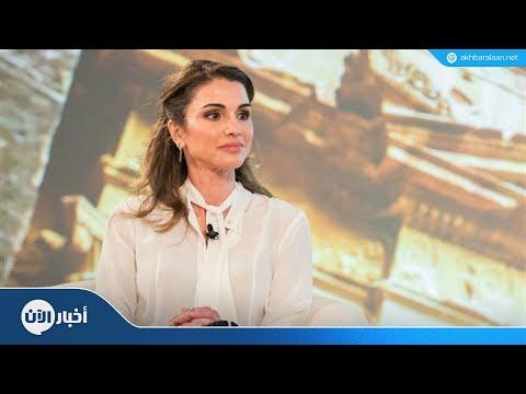 منصة إلكترونية مفتوحة للتعلم بالأردن  - نشر قبل 44 دقيقة