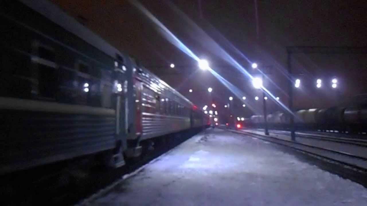 схема движения поезда гомель анапа