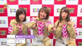 夢みるアドレセンス BestAlbum「5」 3/22発売 夢みるアドレセンス待望の...