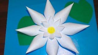 Как сделать лилию своими руками (аппликация из бумаги)(Как сделать лилию своими руками (аппликация из бумаги) В этом видео мы с Вами узнаем, как сделать аппликацию..., 2015-01-06T13:33:25.000Z)