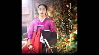 Page(페이지) - 사랑에 살다 (Jang Ok Jung,Live In Love OST)