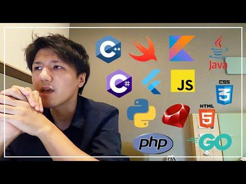 主要プログラミング言語16選!特徴と初心者向けおすすめ度まとめ