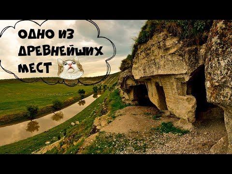Путешествие в Цыпово. Скальный монастырь. Аномальное  место