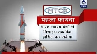 Jan Man: India becomes member of Missile Technology Control Regime (MTCR)