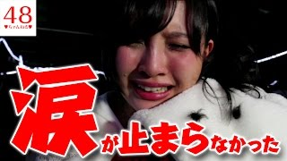 【AKB48】【HKT48...