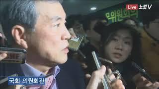 [국민의당 당무위원회] 통합반대파 이상돈 의원