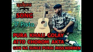 17 prishtha by Ashes With New singer