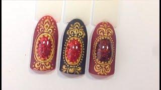 """Дизайн ногтей. Жидкие камни """"Барокко"""""""