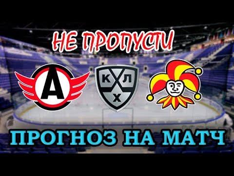 Торпедо НН - Северсталь прогноз | Прогноз на хоккей КХЛ 01.11.18 | Прогнозы и ставки на хоккейиз YouTube · Длительность: 4 мин33 с