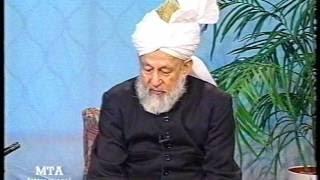 Urdu Tarjamatul Quran Class #284 Al-Saff 8-15, Al-Jumu`ah 1-7