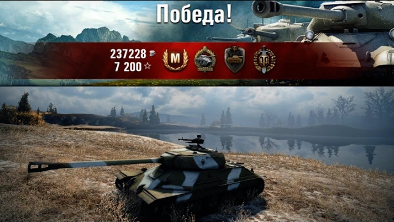 ПРЕМ ТАНК 6 уровня – КАКОЙ ЛУЧШЕ КУПИТЬ? [World of Tanks] - YouTube
