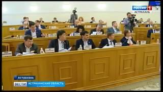 В Астрахани к разрешению приблизилась проблема обманутых дольщиков