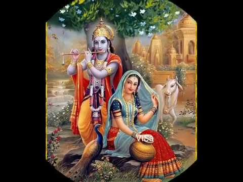 Hare krishna  Ringtone and song