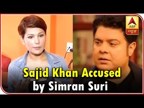 Sajid Khan Said 'Kapde Utaaro', Simran Suri Recounts Disturbing Episode | ABP News