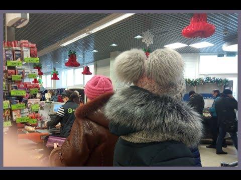 УЖАС В ГИПЕРМАРКЕТЕ ЕВРООПТ Магазин Евроопт Витебск Беларусь АКЦИЯ СКИДКА Тараканы в магазине
