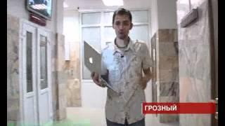 Запрет на интернет Чечня.