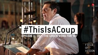Field of Vision - #ThisIsACoup: Episode 3 | OXI - The Greek Word for 'No'