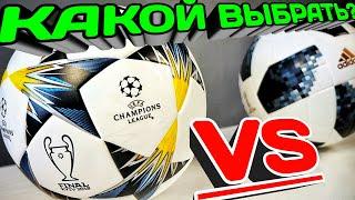 видео футбольный мяч Адидас
