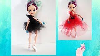 Балетный костюм для кукол эвер афтер хай. Конкурс на костюм.