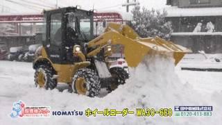 Repeat youtube video ≪除雪機ネット≫コマツ ホイールローダー WA30-6E0 除雪仕様車 除雪実演動画