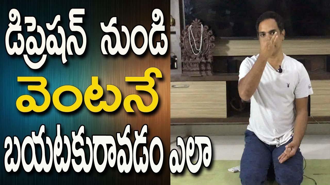 Weight Loss Diet In Telugu Weight Loss Diet Weight Loss Yoga In Telugu Yoga Videos Youtube