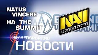 Новости: Победители отборов на DOTA Summit 7 и трагичная история Sheever