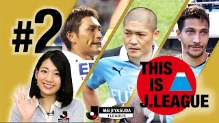 This is J.LEAGUE #2