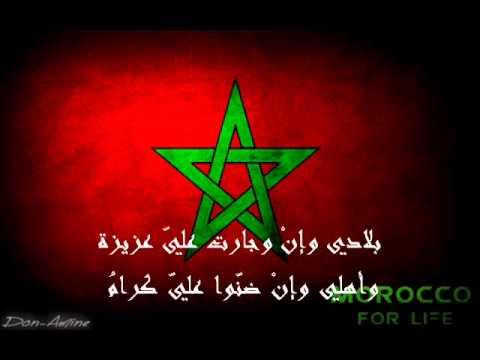 بلادي وان جارت علي محمد الغزوي Youtube