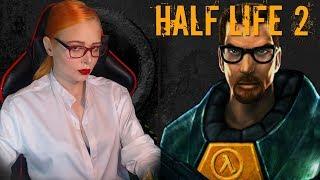 Обзор игры Half Life 2 прохождение #1 Сложность Хард Hard