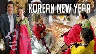 New Year's Sebae With My Korean Husband | AMWF 국제 결혼 설날 Video