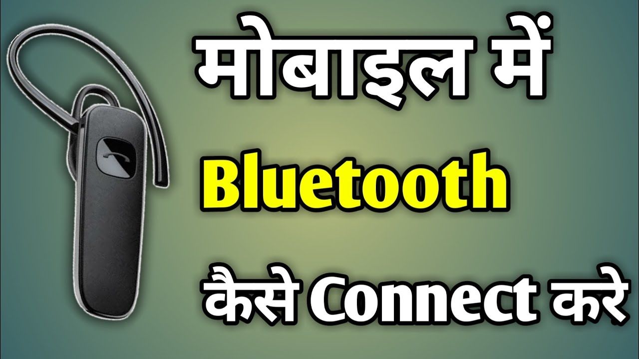How To Connect Bluetooth In Android Mobile Phone Bluetooth Connect Karne Ka Tarika Youtube