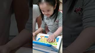 뽀로로컴퓨터 아기장난감 추천 어린이날선물