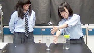 【化学実験】水に魔法をかけるとブドウジュースに!?【サイエンスマジック】ヨウ素時計反応