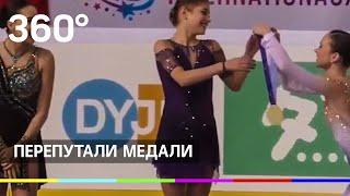 Новый скандал американской фигуристке вручили золотую медаль россиянки
