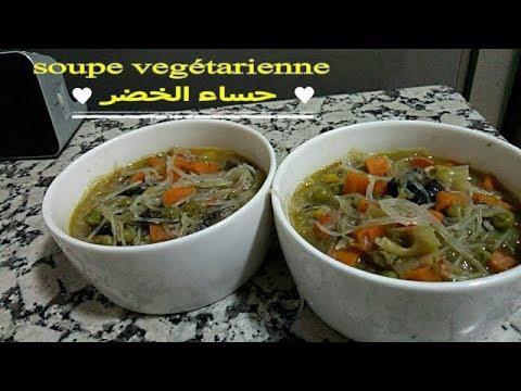حساء-خضر-لذيذ-لي-داقو-يطلب-الوصفة-soupe-végétarienne