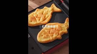 붕어빵 와플 타코 메이커