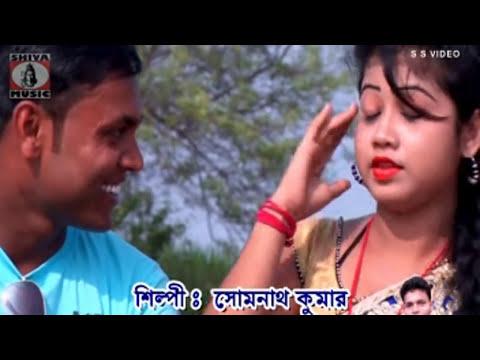Bengali Purulia Song 2017 - Kano Geli Kandaye | New Release | Video Album - Phankey Phank