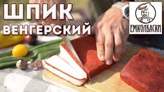 Шпик Венгерский по мотивам ОСТ 49-38