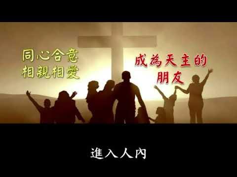 天主教教理十分鐘第一二 集聖經中的十誡1 - YouTube
