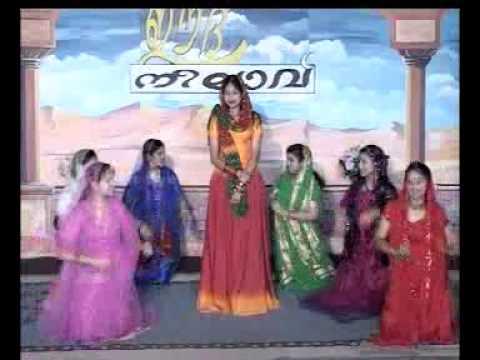 mappila songs EID NILAVU Ashraf ponnani-2