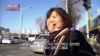 제보자들 - 신경섬유종증 환자, 순임 씨 .20180115