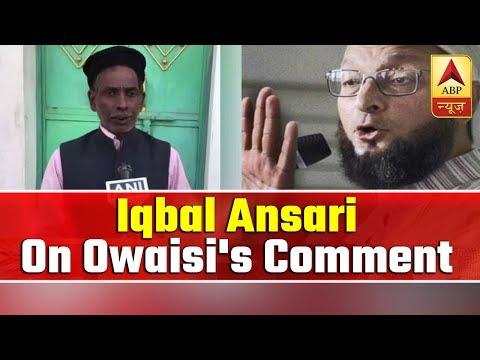 Riots did not happen during BJP rule: Iqbal Ansari