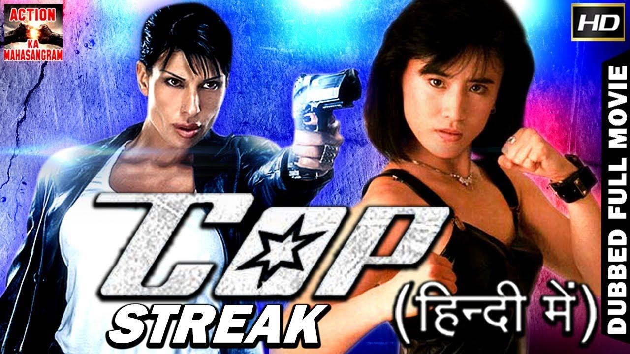 Download Cop Streak ( Hindi ) l 2018 l Latest Hollywood Movie Dubbed Hindi HD Full Movie
