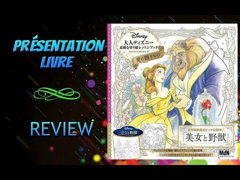 Review Livre Coloriage Disney Japonais Coloriage Adulte Youtube