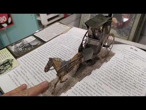 Видео обзор книги Приключения Шерлока Холмса издательство Лабиринт-Пресс