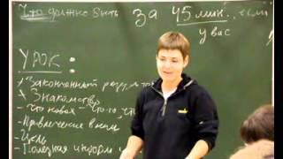 """Семинар-практикум """"Подготовка и проведение экологического урока со школьниками"""""""