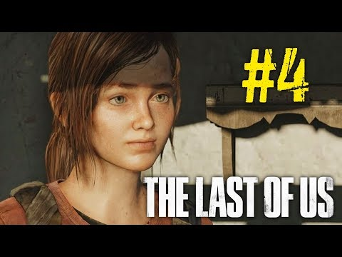 JUSTIN SNAPPED - The Last of Us - PART 4