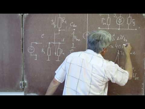 Лекция 84. Каскад усиления низкой частоты на полевом транзисторе
