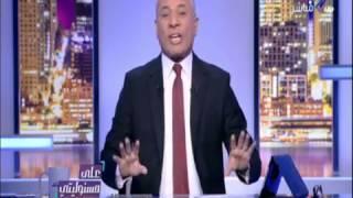 بالفيديو.. أحمد موسى تعليقاً على قطع المياة عن الجيزة: «الرحمة حلوة مينفعش كدة»